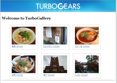 TurboGallery - Japanese